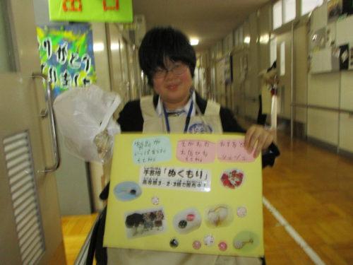 10.28 桜翔祭 (25)