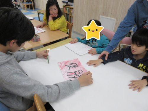 20190501_応援グッズ作り (40)1