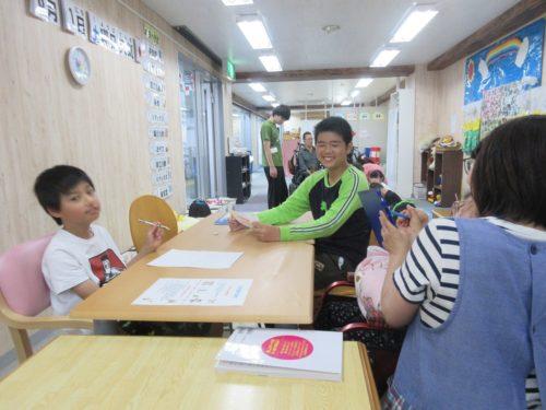 20190601_ウェル会議 (1)1