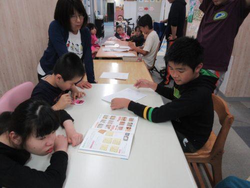 20190615_おやつ作り事前学習 (75)1