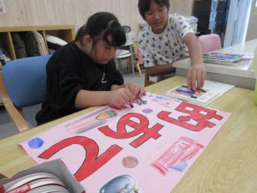 20190816_夏祭り工作(看板、景品) (20)