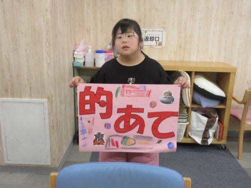 20190816_夏祭り工作(看板、景品) (24)