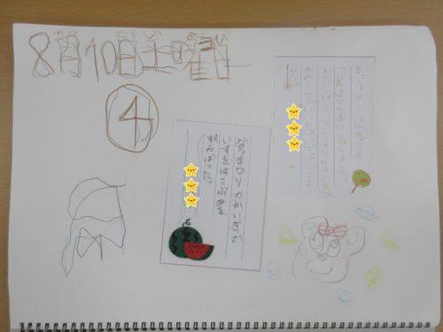 8.10(土) (4)