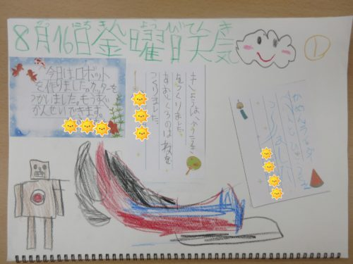 8.16(金) (1)