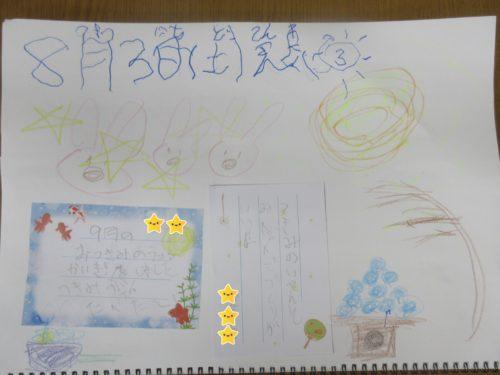8.3(土) (3)
