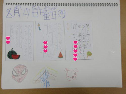8.27(火) (4)