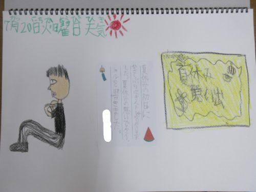 20210720_絵日記 (2)1