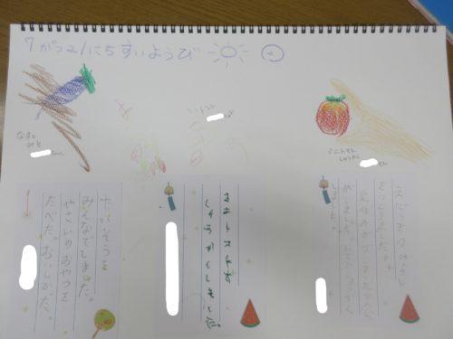 20210721_絵日記 (2)1