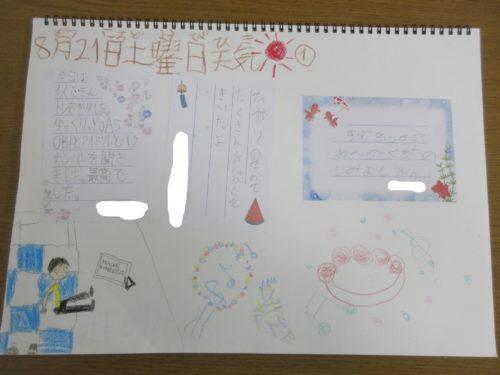 20210821_絵日記 (1)1