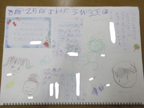 20210825_絵日記 (2)1