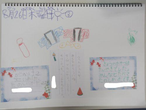 20210826_絵日記 (3)1