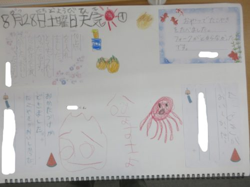 20210828_絵日記 (1)1
